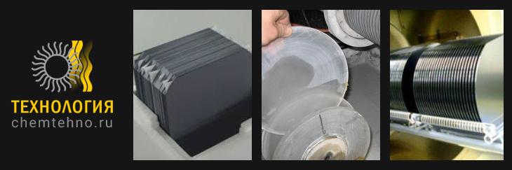 разработка жидкостей для обработки кремниевых пластин и сапф.стекла